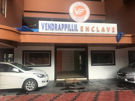 1350 sqft, 3 bhk Apartment in Builder Vendrappillil Enclave Eroor Rd, Kochi at Rs. 75.0000 Lacs
