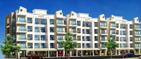 875 sqft, 2 bhk Apartment in Arihant Arham Koproli, Mumbai at Rs. 48.0000 Lacs