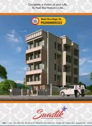 384 sqft, 1 bhk Apartment in Builder Project Karjat, Mumbai at Rs. 13.0000 Lacs