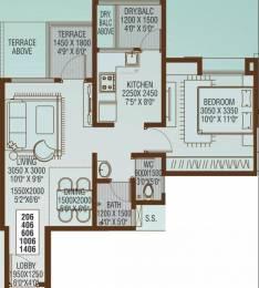 660 sqft, 1 bhk Apartment in Vertical Alcinia NIBM Annex Mohammadwadi, Pune at Rs. 45.0000 Lacs