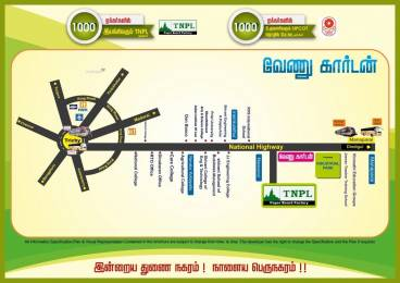 1200 sqft, Plot in Builder Project Trichy Dindugal Road, Trichy at Rs. 3.7800 Lacs