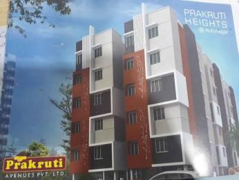 950 sqft, 2 bhk Apartment in Builder Prakruthi Hights Auto Nagar, Visakhapatnam at Rs. 27.0000 Lacs