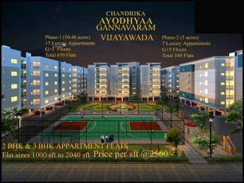 1000 sqft, 2 bhk Apartment in Builder ChandrikaAyodyaa Phase II Gannavaram, Vijayawada at Rs. 25.0000 Lacs
