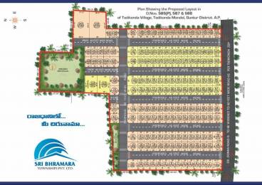 Apartments / Flats for sale near Mary Matha English Medium High