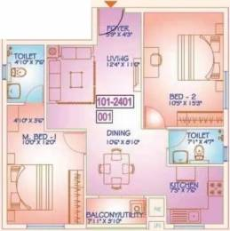 1075 sqft, 2 bhk Apartment in Mantri Celestia Nanakramguda, Hyderabad at Rs. 25000