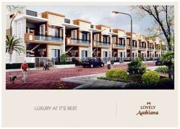990 sqft, 3 bhk Villa in Primary Arcadia Canadian Villas Sector 124 Mohali, Mohali at Rs. 58.0000 Lacs