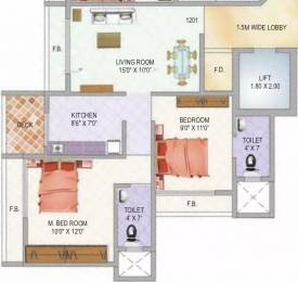 1050 sqft, 2 bhk Apartment in Tricity Sky Ulwe, Mumbai at Rs. 85.0000 Lacs
