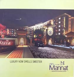 1100 sqft, 2 bhk Apartment in Shalimar Sheres Shalimar Mannat Faizabad road, Lucknow at Rs. 34.0000 Lacs