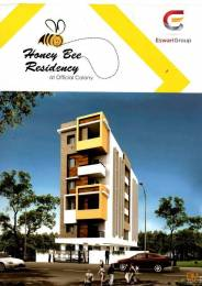 1490 sqft, 2 bhk Apartment in Builder Project Beach Road, Visakhapatnam at Rs. 62.5000 Lacs