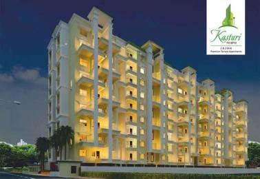 1255 sqft, 3 bhk Apartment in Sky Kasturi Heights Wathoda, Nagpur at Rs. 40.1600 Lacs