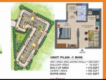 431 sqft, 2 bhk Apartment in Builder Jhalwa PMAY Jhalwa, Allahabad at Rs. 15.2500 Lacs