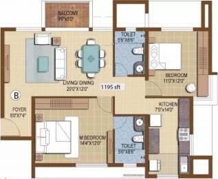 1195 sqft, 2 bhk Apartment in Prestige IVY Terraces Bellandur, Bangalore at Rs. 35000