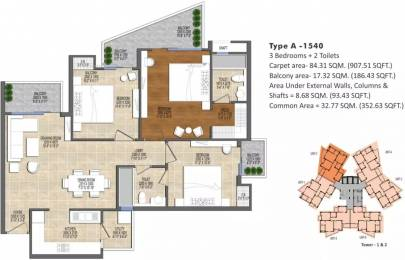 1540 sqft, 3 bhk Apartment in Ace Divino Sector 1 Noida Extension, Greater Noida at Rs. 50.1000 Lacs