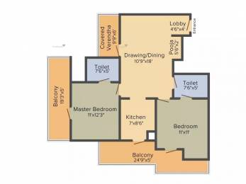 1125 sqft, 2 bhk Apartment in Ace Aspire Techzone 4, Greater Noida at Rs. 38.8013 Lacs