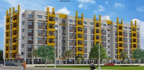 936 sqft, 2 bhk Apartment in Loharuka Green Enclave Rajarhat, Kolkata at Rs. 31.3560 Lacs