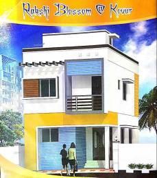 1100 sqft, 3 bhk Villa in Builder Project Kovur, Chennai at Rs. 44.0000 Lacs