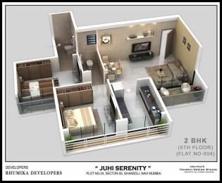 1060 sqft, 2 bhk Apartment in Juhi Serenity Ghansoli, Mumbai at Rs. 1.2200 Cr