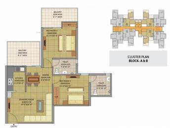 1055 sqft, 2 bhk Apartment in Gaursons Siddhartham Siddhartha Vihar, Ghaziabad at Rs. 37.5000 Lacs
