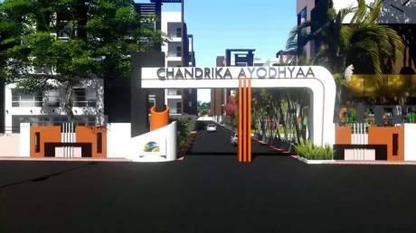 1000 sqft, 2 bhk Apartment in Builder RAKI AVENUES CHANDRIKA AYODHYAA Gannavaram, Vijayawada at Rs. 25.0000 Lacs