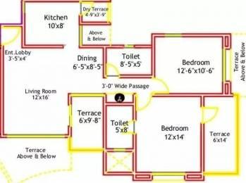 1156 sqft, 2 bhk Apartment in Nandan Inspera Wakad, Pune at Rs. 21500