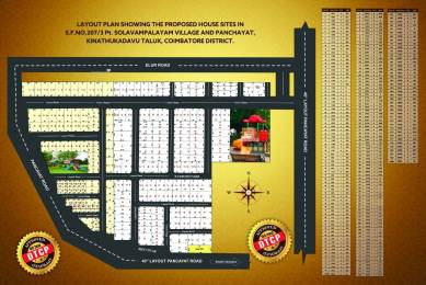 1750 sqft, Plot in Builder Vetri Avenue Othakalmandapam, Coimbatore at Rs. 12.0000 Lacs