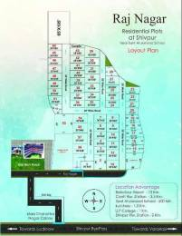 800 sqft, Plot in Builder Raj Nagar Shivpur, Varanasi at Rs. 24.0000 Lacs