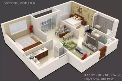 902 sqft, 2 bhk Apartment in Evos Paradise Patrapada, Bhubaneswar at Rs. 29.7660 Lacs