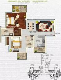 1166 sqft, 2 bhk Apartment in Hemisphere Golf Suites PI, Greater Noida at Rs. 45.0000 Lacs