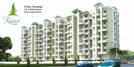 945 sqft, 2 bhk Apartment in Sky Developers Kasturi Heights Wathoda, Nagpur at Rs. 29.2950 Lacs