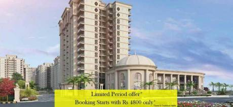 634 sqft, 1 bhk Apartment in Signature The Serenas Sector 36 Sohna, Gurgaon at Rs. 17.8900 Lacs