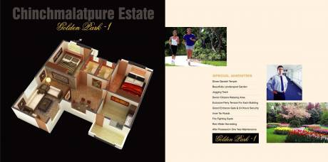 997 sqft, 2 bhk Apartment in Gold Golden Park 1 Manewada, Nagpur at Rs. 44.5800 Lacs