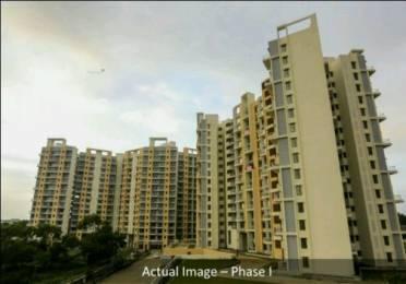 1090 sqft, 2 bhk Apartment in Mahindra Antheia Pimpri, Pune at Rs. 76.0000 Lacs