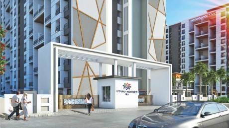 630 sqft, 1 bhk Apartment in Prime Utsav Homes Bavdhan, Pune at Rs. 49.0000 Lacs