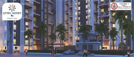 665 sqft, 1 bhk Apartment in Prime Utsav Homes Bavdhan, Pune at Rs. 49.0000 Lacs