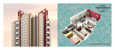 561 sqft, 1 bhk Apartment in Raj Pantheon Goregaon West, Mumbai at Rs. 84.4660 Lacs