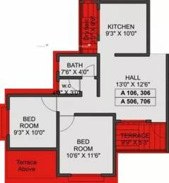 824 sqft, 2 bhk Apartment in Abhiman Blithe Icon Wagholi, Pune at Rs. 42.0000 Lacs
