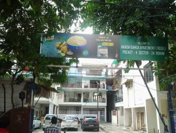 1050 sqft, 2 bhk Apartment in Builder Akash Ganga Apartments Rohini Pocket 4 Sector24, Delhi at Rs. 90.0000 Lacs