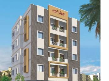 950 sqft, 2 bhk Apartment in Builder Sai Manthan Wathoda, Nagpur at Rs. 31.0000 Lacs