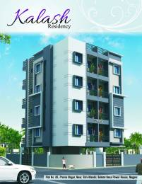 930 sqft, 2 bhk Apartment in Everest Kalash Residency Hudkeshwar Road, Nagpur at Rs. 28.9000 Lacs