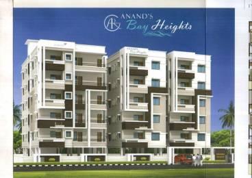 1460 sqft, 3 bhk Apartment in Builder Project Madhurawada, Visakhapatnam at Rs. 52.0000 Lacs
