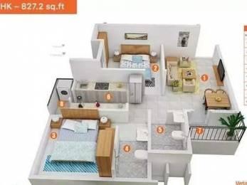 827 sqft, 2 bhk Apartment in Builder Project Dankuni, Kolkata at Rs. 29.0000 Lacs