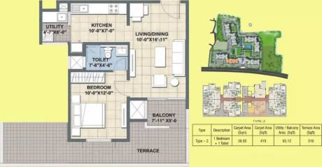 666 sqft, 1 bhk Apartment in Ajmera Lugaano Yelahanka, Bangalore at Rs. 35.7200 Lacs