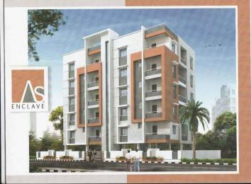 1515 sqft, 3 bhk Apartment in Builder Project Seethammadhara, Visakhapatnam at Rs. 89.8700 Lacs