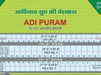 1080 sqft, Plot in Builder Adinath adipuram Shamshabad Road, Agra at Rs. 7.8000 Lacs