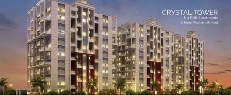 1229 sqft, 2 bhk Apartment in Builder Paranjape Schemes Crystal Towers Baner Baner Pashan Link Road, Pune at Rs. 92.8900 Lacs
