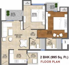 995 sqft, 2 bhk Apartment in Ace Divino Sector 1 Noida Extension, Greater Noida at Rs. 35.8101 Lacs