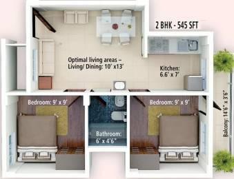 545 sqft, 2 bhk Apartment in Aswani Aaeesha Electronic City Phase 2, Bangalore at Rs. 12000