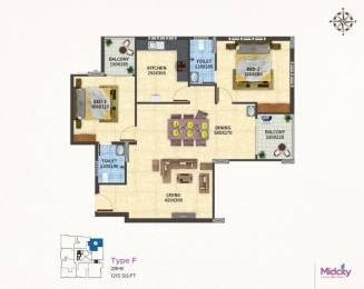 1215 sqft, 2 bhk Apartment in Builder Project DPI, Trivandrum at Rs. 73.3625 Lacs