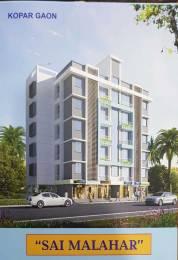 520 sqft, 1 bhk Apartment in Builder Dombivali Rahivashi Apartment Dombivli (West), Mumbai at Rs. 30.6500 Lacs