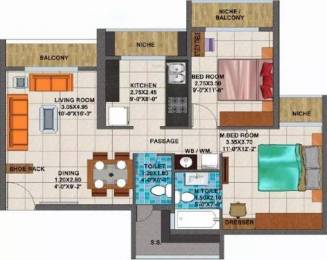 747 sqft, 2 bhk Apartment in Arihant Aspire Phase I Panvel, Mumbai at Rs. 81.6920 Lacs